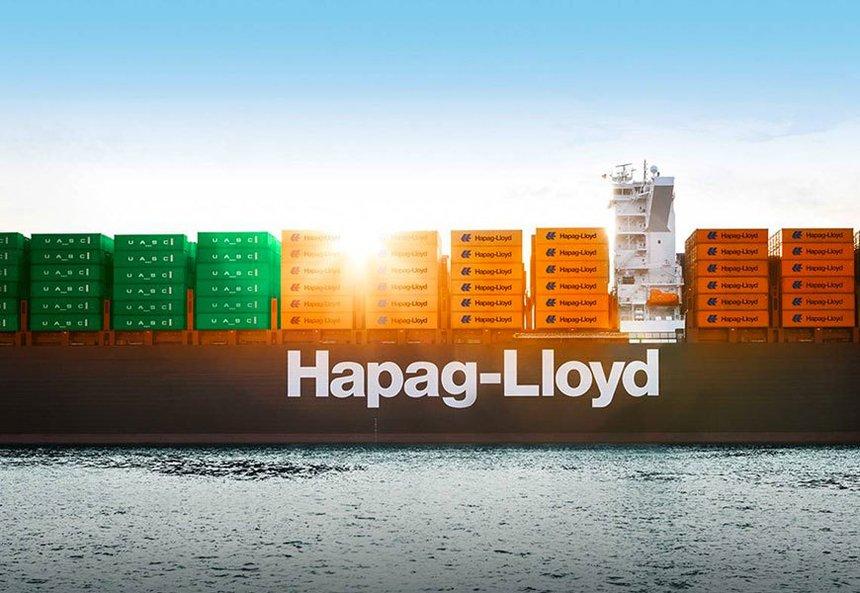 hapag lloyd tui