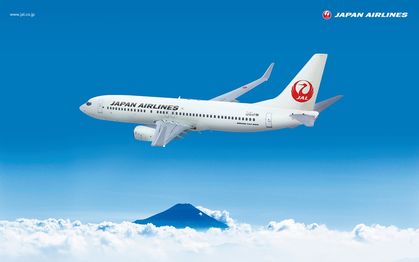 Low-cost en vue pour Japan Airlines